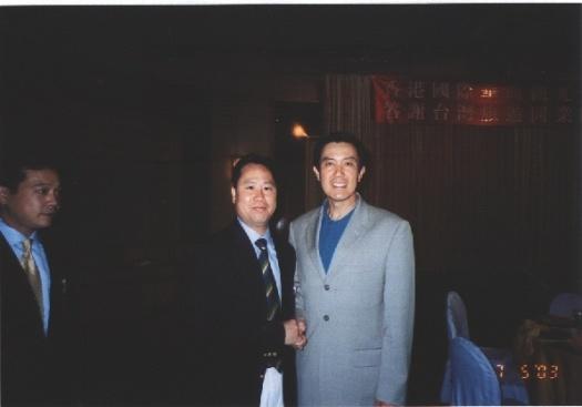 IARFP亚太区副主席林荣利教授与台湾省马英九先生(右一)合影