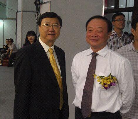 IARFP亚太区主席冼伟超教授与广东省副省长宋海先生(右一)合影
